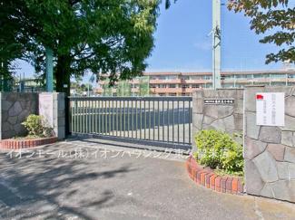 西東京市立東伏見小学校(約265m)