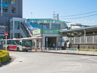 西武鉄道新宿線「西武柳沢」駅(約800m)