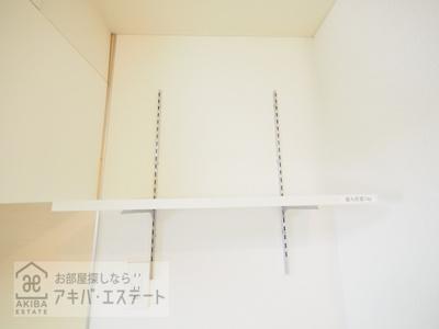 【収納】Sakura コーポ