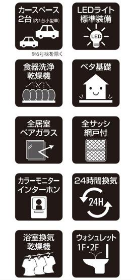 【設備】新築 寒川町大曲1丁目 3号棟