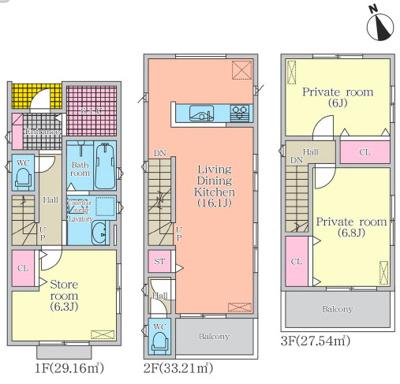 8/31撮影 千種区の不動産売買の事ならマックスバリュで住まい相談エムワイホームにお任せください。