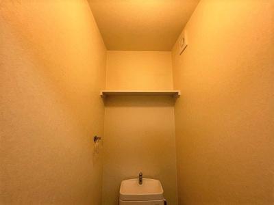 【トイレ】マキ沼袋