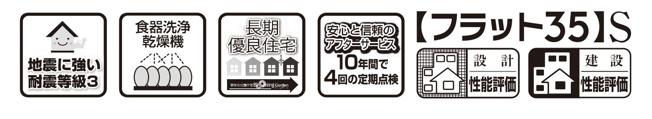 【その他】新築 寒川町大曲1丁目 4号棟