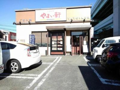 やよい軒福岡空港通り店まで750m