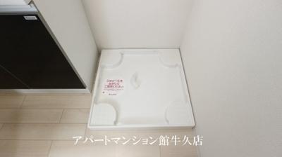 【キッチン】モン・トレゾ―ル