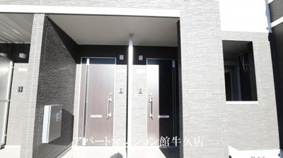 【その他共用部分】モン・トレゾール