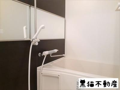 【浴室】プレミアム黒川