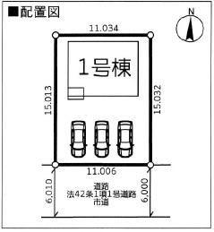 【区画図】かすみがうら市宍倉第6