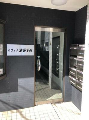 【エントランス】ラフィネ池袋本町