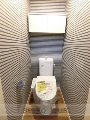 【トイレ】Casa Maria