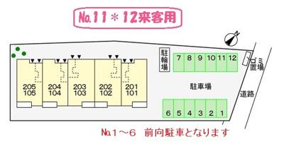 【区画図】シャンドポワール