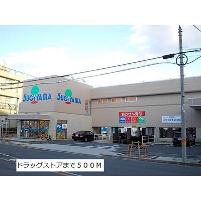 モデッサ芳野N