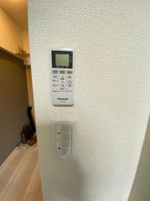 朝日プラザ堺東 エアコンのリモコン