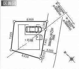【区画図】北区王子3丁目 新築戸建