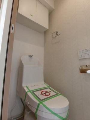 【トイレ】サンモール青葉台
