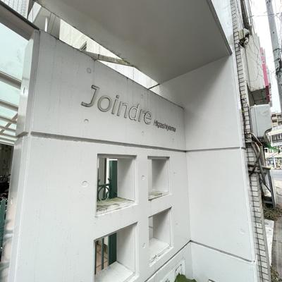 【その他】Joindre東山