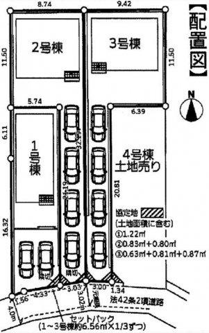 【区画図】新築 平塚市田村第38 1号棟