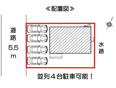 【区画図】袋井市川井 4期 新築一戸建て FF