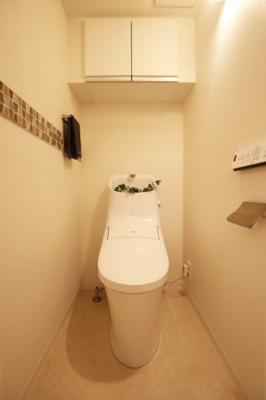 【トイレ】エクレール平河町