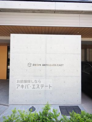 【その他】ZOOM秋葉原EAST