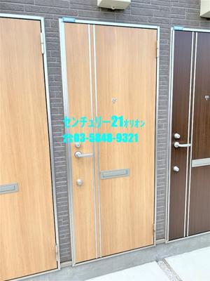 【玄関】グランドコート鷺ノ宮(サギノミヤ)-2F