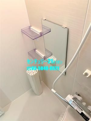 【浴室】グランドコート鷺ノ宮(サギノミヤ)-2F