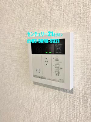 【設備】グランドコート鷺ノ宮(サギノミヤ)-2F