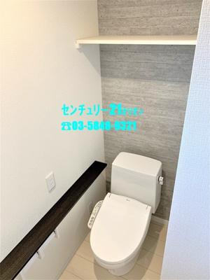 【トイレ】グランドコート鷺ノ宮(サギノミヤ)-2F