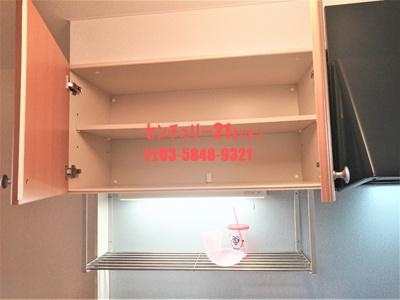 キッチン上部の収納スペース