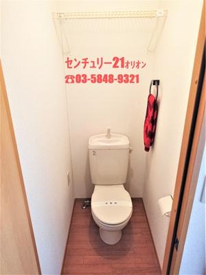 【トイレ】COURT ORCHID(コート・オーキッド)-2F