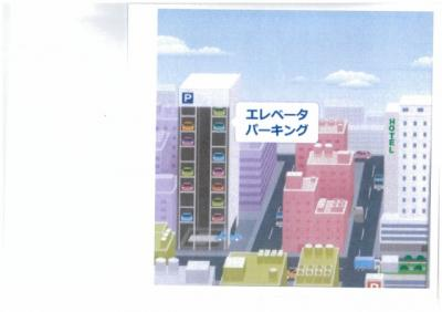 【周辺】宿郷一丁目エレベータ・タワー月極駐車場