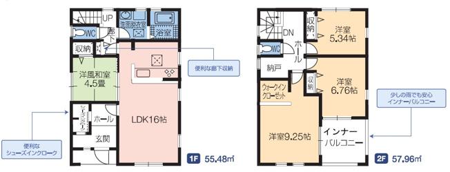 5号棟 4LDK+SIC+WIC+納戸 大容量の収納がある間取りです。リビングスルー階段です。