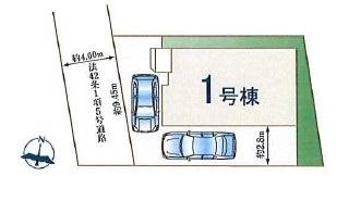 駐車2台可です。
