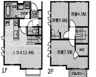 桜3丁目賃貸住宅