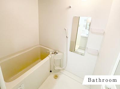 【浴室】朝日プラザ桑津第一