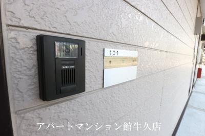 【セキュリティ】PLUMファミール1