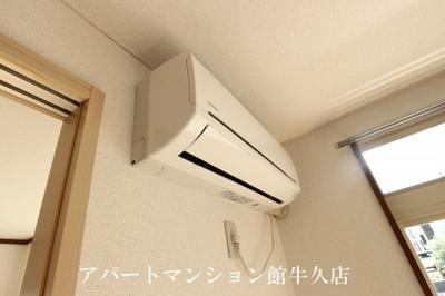 【設備】PLUMファミール1