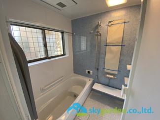 【浴室】茅ヶ崎市萩園 新築戸建 1棟