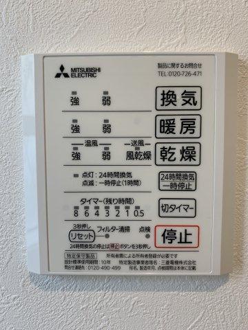【キッチン】平塚市黒部丘 新築戸建て