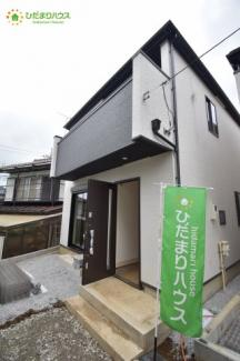 宮原駅までバス14分、停歩5分!!