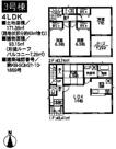 新築 平塚市田村第38 3号棟の画像