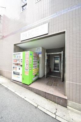 【エントランス】パルク王子ビル