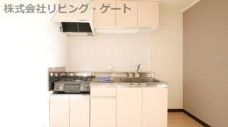 ガスコンロ付きのキッチンです。