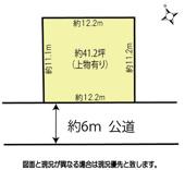 鴻巣市宮前の南西側接道の整形地の画像