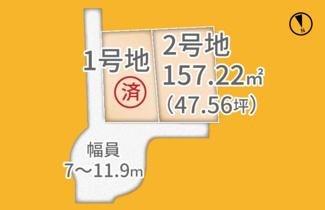 【土地図】宇治市五ヶ庄野添2号地 売土地