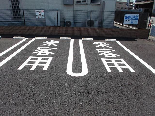 来客用駐車場あり!
