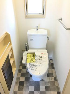【トイレ】グリーンピアハイツA