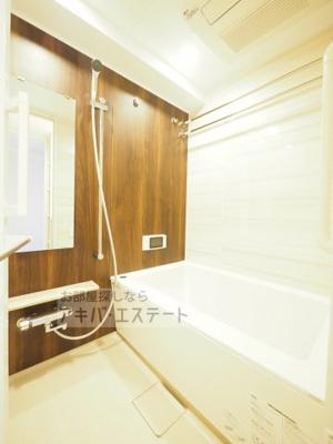 【浴室】アーバネックス秋葉原EASTⅢ