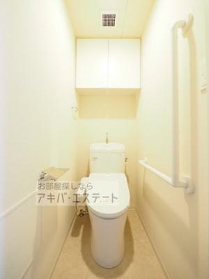 【トイレ】アーバネックス秋葉原EASTⅢ