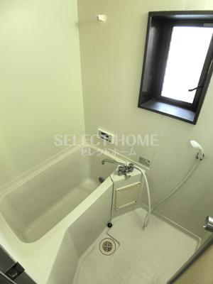 【浴室】コーポ藤枝A棟